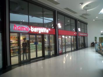 Birchwood Centre, Dewhurst Road, Warrington