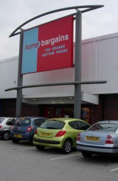 St Helens Retail Park, Peasley Cross